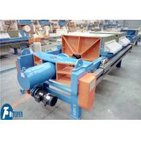 Buy cheap Quick Discharge Membrane Filter Press For Iron / Copper Ore / Gold Mine Tailing Sludge from wholesalers