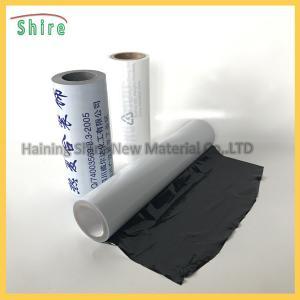 アクリル樹脂の接着剤が付いている耐久のステンレス鋼の保護フィルムのポリエチレン テープ