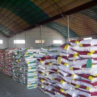 Buy cheap Woven bag package washing powder from wholesalers