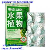 Buy cheap original reduce weight fruta planta green box from wholesalers