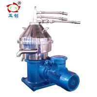 Buy cheap Electric Disc Stack Milk Clarifier Centrifuge Separator Machine RPDH470 from wholesalers