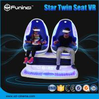 Buy cheap 220V 9D VR Chair Virtual Reality Glasses Amusement Park Train Rides from wholesalers
