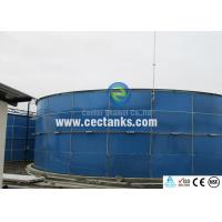 Glass Lined Bolted Steel Tanks NSF - 61 Certificate for Water Supply / Storage Manufactures