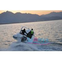 Buy cheap Inflatable Boat, Rib Boat, Rigid Inflatable Boat Hyp580 from wholesalers