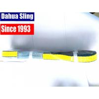 Buy cheap 1 inch WLL 3200 LBS  Duplex Polyester Lifting Slings Eye to Eye from wholesalers