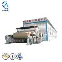 Buy cheap double cylinder three wires Paper Machine(Use waste paper to produce Kraft paper) from wholesalers