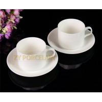 Buy cheap homeware superwhite Ceramic tea cup and saucer LuxuryFor Home And Hotel 220 ml from wholesalers