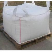 Buy cheap Used Bulk Bags for Sale-Building Sand Bulk Bag from wholesalers
