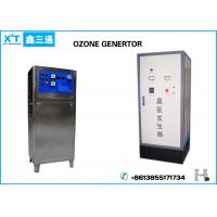 Buy cheap Efficient Safest Ozone Generator for Ozone Sterilizing Drinking Water Treatment Plant from wholesalers