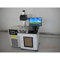 Wholesale Semi-Conductioner Laser Marking Machine (NC-50W) from china suppliers