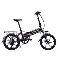 Buy cheap 20 Inch Folding Portable Electric Bike Aluminum Alloy With Lithium Battery from wholesalers