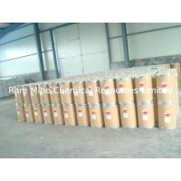 Buy cheap Thiourea Dioxide TDO 99% manufacturers from wholesalers