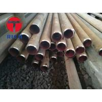 Buy cheap Incoloy 825 Alloy Steel Pipe Gr1 Gr2 Annealed And Pickled For Chemical from wholesalers
