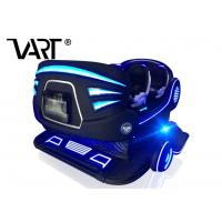 Buy cheap Theme Park Entertainment 9d Movie Theater / Virtual Reality Cinema 9DVR 6 Seats from wholesalers