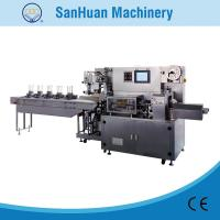 Multifunctional Pillow Type Plaster Flow Wrapping Equipment With Multi Pieces Automatic Feeding Manufactures