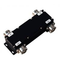 Buy cheap 3dB Telecommunication Parts Accessories Without Interaction 700 ~ 3800 Mhz from wholesalers