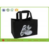 China 80g Non Woven Pp Handle Shopping Bags Customized Recycle Non Woven Bag on sale