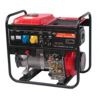 Buy cheap welding and generating set from wholesalers