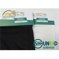 Wholesale Circular Knit Stretch Woven Interlining Material C5020W Shrinkage Resistant from china suppliers