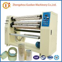 Buy cheap GL-210 Fast speed packing tape machine manufacturers, bopp tape slitting machine price for sale from wholesalers
