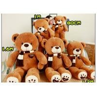 Buy cheap New Scarf Bear Plush Toy Cartoon Love Bear Doll For Girl Birthday Gift from wholesalers