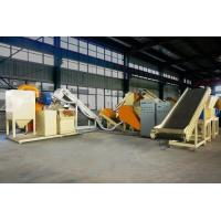Wholesale Large Scrap Copper Wire / Radiator Recycling Plant Copper Wire Recycling Machine from china suppliers
