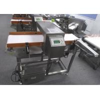 Wholesale Bakery Industry Food Grade Metal Detector  / Food Processing Equipment For Packaging from china suppliers