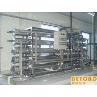 RO Pure Water Treatment Plant, Automatic Drinking Water Treatment Systems Manufactures