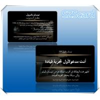 Wholesale PVC contact IC smart cardLF/HF/UHF contactless smart card/label/tag and contact chip card from china suppliers