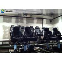 Buy cheap Unique 5D Cinema Equipment With Luxurious Armrest Seats Two Years Warranty product