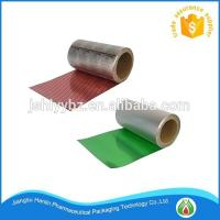 Buy cheap Aluminium Foils for Blister Package from wholesalers