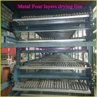 Buy cheap Small egg tray maker machine and egg tray carton machine from wholesalers