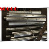 Wholesale UNS N06617 Inconel Alloy Inconel 617 2.4663 For Heat Exchanger Tubes from china suppliers