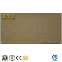 Buy cheap 300*600*9.8mm porcelain whole body wall tile for interior from wholesalers