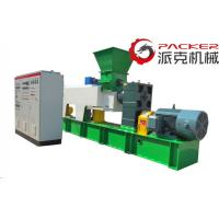 Buy cheap Double Stages Plastic Granulator Machine , PVC Granulating Machine Safety Control from wholesalers