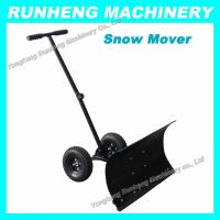Buy cheap 2012 Newest Model Snow Shovel/Snow Pusher with wheels from wholesalers