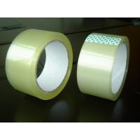 Buy cheap plastic printing tape 72mmX100mX45mic from wholesalers