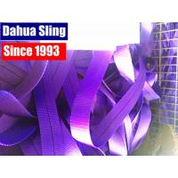 Buy cheap Commercial 1 Inch Polyester Webbing Roll , Custom Webbing Straps For Lifting Sling from wholesalers