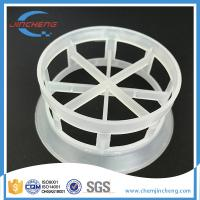 Buy cheap Cascade Mini Rings For Cooling Tower PP PVC PE CPVC PVDF Type Optional from wholesalers