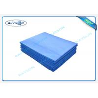Buy cheap Polypropylene PP Non Woven Fabric for Medical Bed Sheets / Surgical Mask from wholesalers