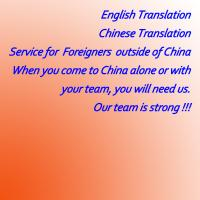 Buy cheap English Chinese Translation Services from wholesalers