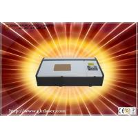 Buy cheap Acrylic, Wood, Crafts, Models Laser Engraving Cutting from wholesalers