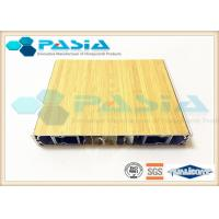 Buy cheap Wood Imitation Modern Honeycomb Door Panels With All Edges Sealed Waterproof from wholesalers