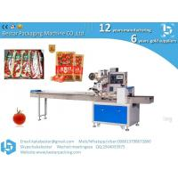 Buy cheap Actory price good quality strawberries blueberry kiwi avocado cherry tomato packing machine from wholesalers