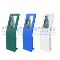 Buy cheap Multi Color Interactive Touch Screen Information Kiosk Outstanding Self Service Terminal from wholesalers