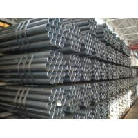 Buy cheap Hot Rolled 6 inch Welding Galvanized Steel Pipe from wholesalers