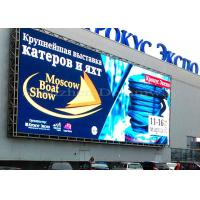 Buy cheap 10mm Pixel Pitch Outdoor Led Display Signs Advertising 1/2 Scan Driving Method from wholesalers
