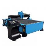 Buy cheap 1325 1530 Plasma Cutting Machine CNC Plasma Cutting Machine Price Plasma Cutter Machine from wholesalers
