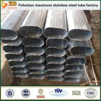 Buy cheap Able To Customized Steel Elliptical Oval Tube Stainless Steel Special Tube/Pipe from wholesalers