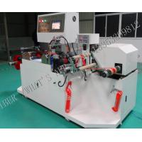 Buy cheap PVC/PET Shrink Sleeve Seaming Machine By High Speed PLC Controlled from wholesalers